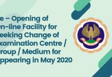 Re – Opening of On-line Facility for Seeking Change of Examination Centre _ Group _ Medium for appearing in May 2020